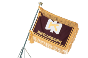高級刺繍旗
